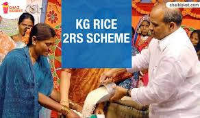 YS Rajashekarreddy Starting KG 2 Rs Rice Scheme for welfare of poor