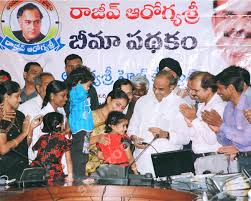 YS Rajashekarreddy started mass Health Insurance Scheme Aarogya Shree for covering lower income families from huge medical expenses